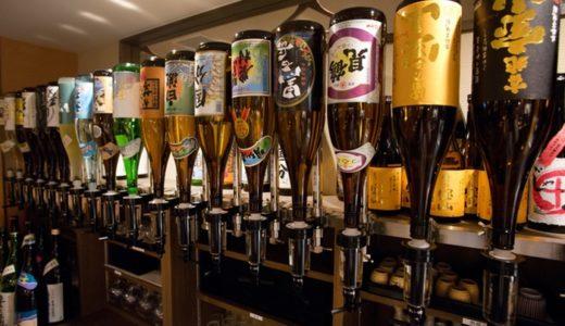 本格焼酎・地酒が30種以上!全国各地より厳選しています。