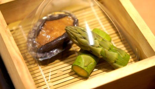 彩り4500円・旬の味わい5000円コースを写真付きでご紹介します。