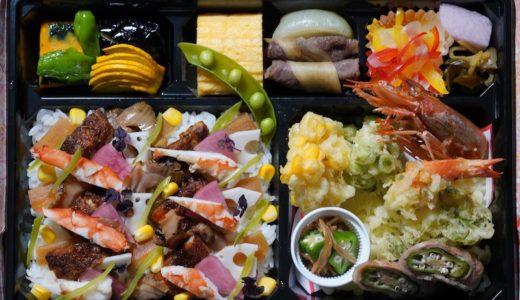 札幌テイクアウト|さっぽろっこのお弁当。