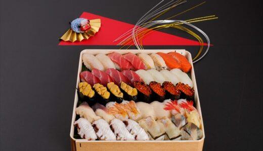 大晦日『おせちオードブル』 『にぎり寿司盛合せ』販売 ご予約承り中